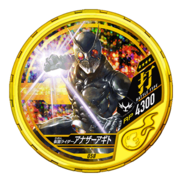 Kamen Rider Another Agito