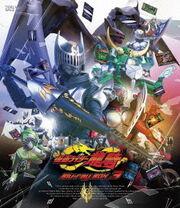 Ryuki Blu-ray 3