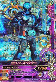 Specter K2-009 (GBR)