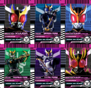 All Kuuga Rider Cards