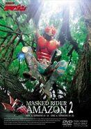 Amazon DVD Vol 2
