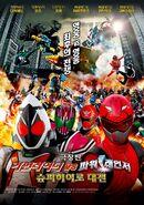 Super Hero Taisen Korean Poster