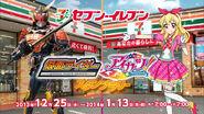Kamen Rider Gaim & Ichigo Hoshimiya