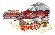 Magica Land Logo