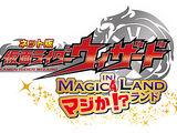 Kamen Rider Wizard in Magica Land