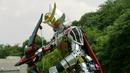 Kiwami Arms Sonic Arrow
