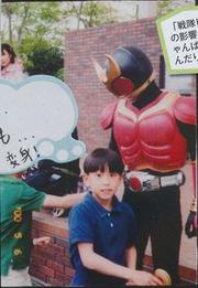 Young Gaku Sano and Kuuga