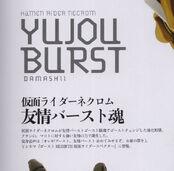 Yujou spelling