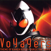 Voyager Fourze ver.CD Cover