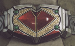 Blade-ar-chalicerouzer