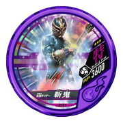 Zaomaru Zaitsuhara | Kamen Rider Wiki | FANDOM powered by Wikia