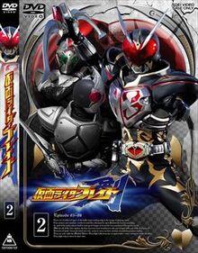 Kamen Rider Blade Volume 2