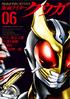 Kuuga Manga Vol. 6