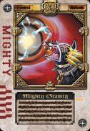 MightyGravity