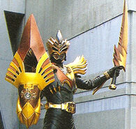 Ryuki-ar-goldshield
