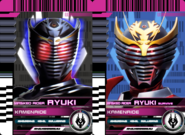 All Ryuki Rider Cards