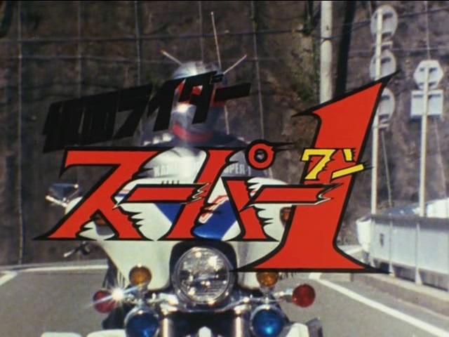 Kamen Rider Series | Kamen Rider Wiki | FANDOM powered by Wikia