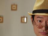 Соичи Исуруги