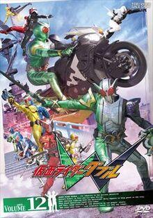 Kamen Rider W Vol 12