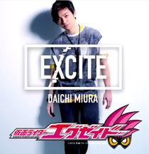 Daichi Miura EXCITE