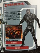 Empowered Shocker Combatman Black