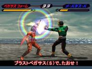 Kamen Rider Kuuga PSX Screenshot 2