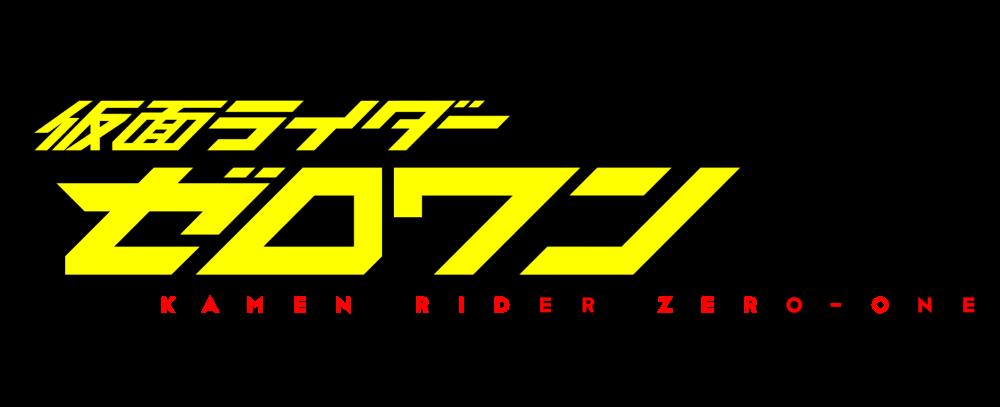 Kamen Rider Zero-One | Kamen Rider Wiki | FANDOM powered by