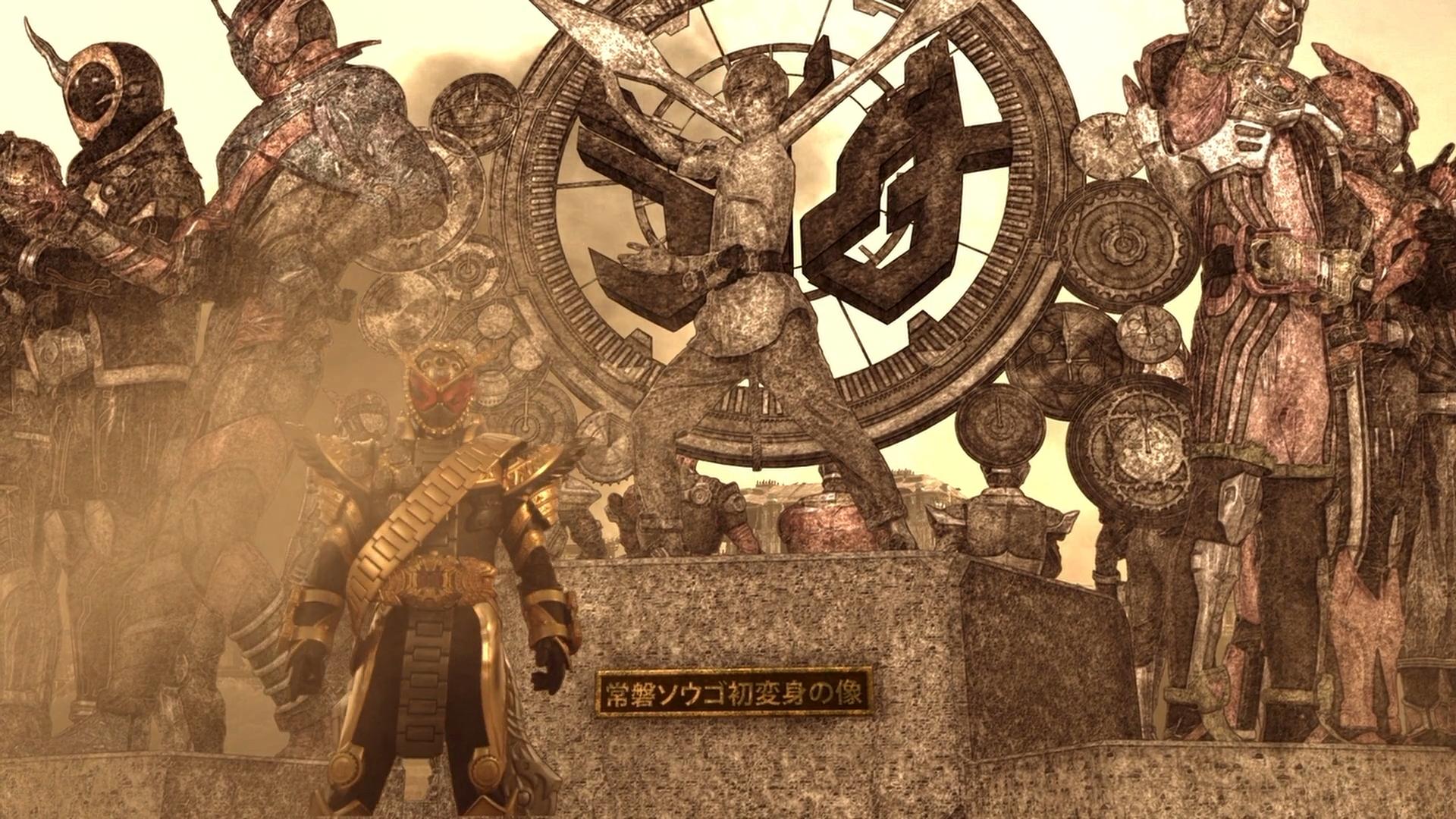 Kingdom 2068 | Kamen Rider Wiki | FANDOM powered by Wikia