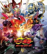 Ryuki Blu-ray 2