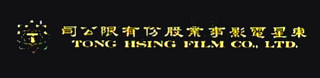 TongHsing