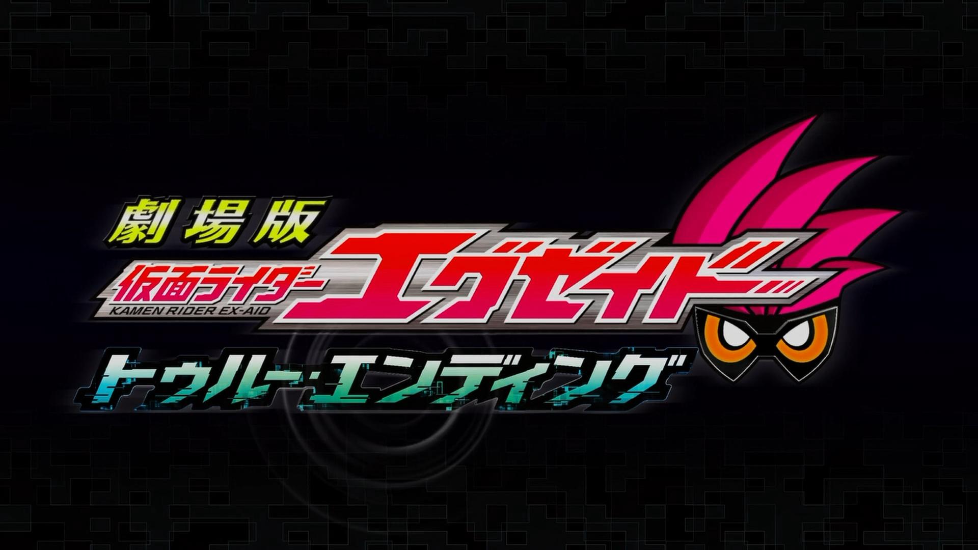 Kamen Rider Ex Aid True Ending Kamen Rider Wiki Fandom