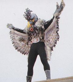 Flame Condor