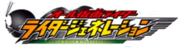 AKR RG I logo