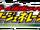 All Kamen Rider Series
