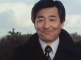 Genjirō Tani