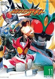 Agito DVD Vol 11
