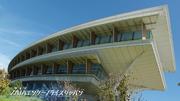 ZAIA Enterprise headquarter