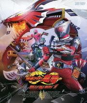 Ryuki Blu-ray 1