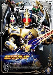 Kamen Rider Blade Volume 12