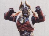 Kamen Rider Imperer (A.R