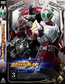 Kamen Rider Blade Volume 3