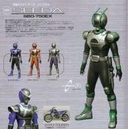 Kamen Rider Seeda