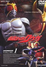 Kuuga DVD Vol 1