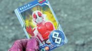 Momo-Rider card