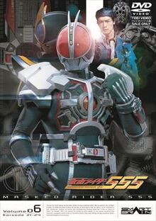 Kamen Rider Faiz Volume 6