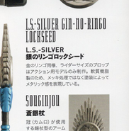 Gin no Rinko & Souginjou spelling