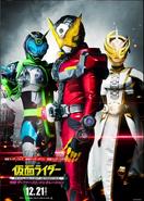 Zi-O Triple Riders