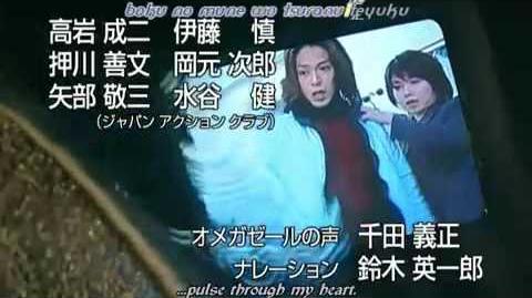 Kamen rider ryuki opening song