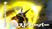 Lightning Blast Fever (Vers. 2) Step 4