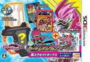 Super Ex-Aid Set